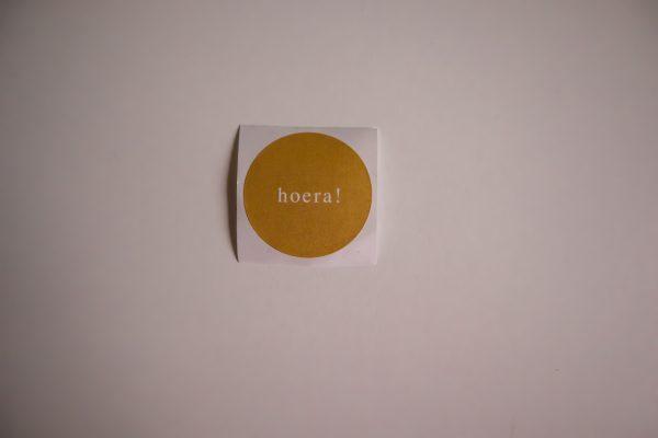 Sticker - hoera